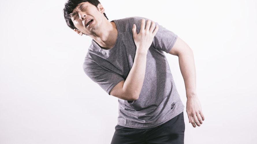 慢性関節炎の種類別の原因と症状|変形性関節症・炎症性疾患など