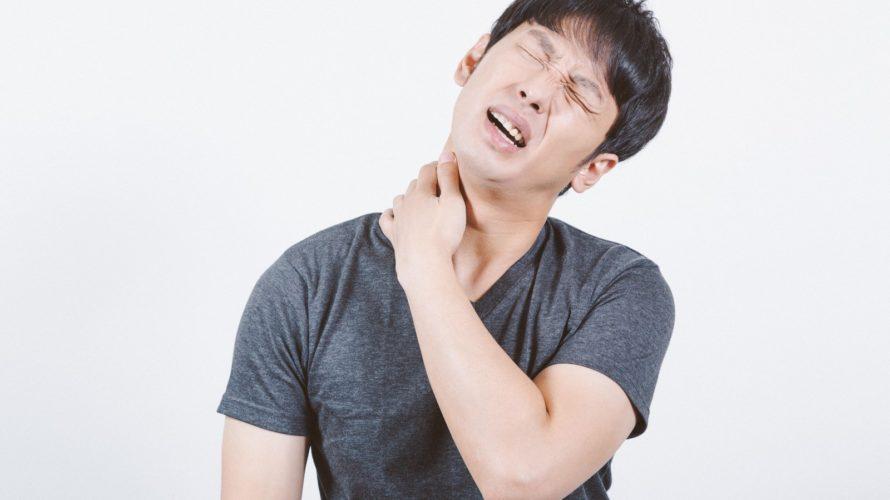 マッサージで肩こりスッキリ!エミューオイルで肩の痛みを解消
