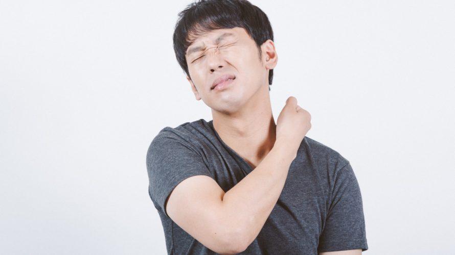 神経痛の痛みも塗るグルコサミン「エミュークリーム」で緩和できる!