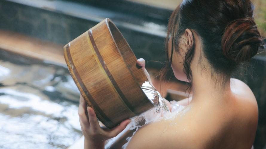 お風呂は腰痛に効果的!入浴の注意点やお風呂上がりのケア方法