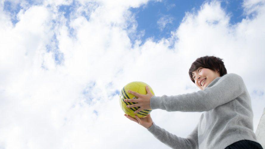 レジャーやスポーツで手首関節を痛めた!日常生活の注意とよくある病気