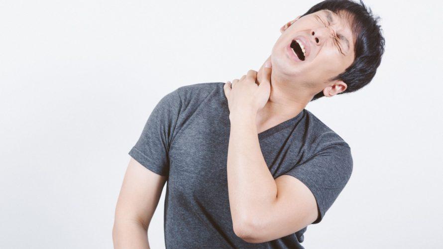 肩関節が痛いときの原因は?日常生活の注意とよくある病気