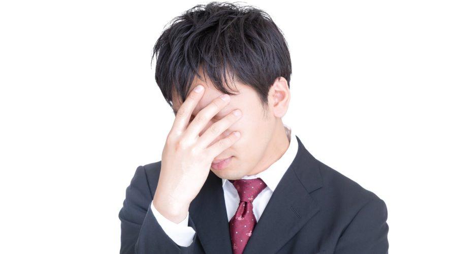 肘関節が痛いときの原因は?日常生活の注意とよくある病気
