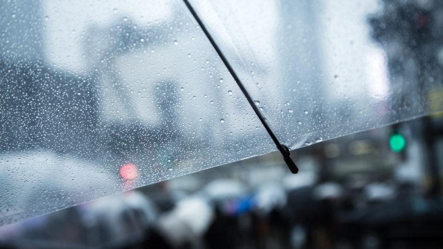 寒いと腰が痛い!天気の影響を受ける仕組みと対策方法