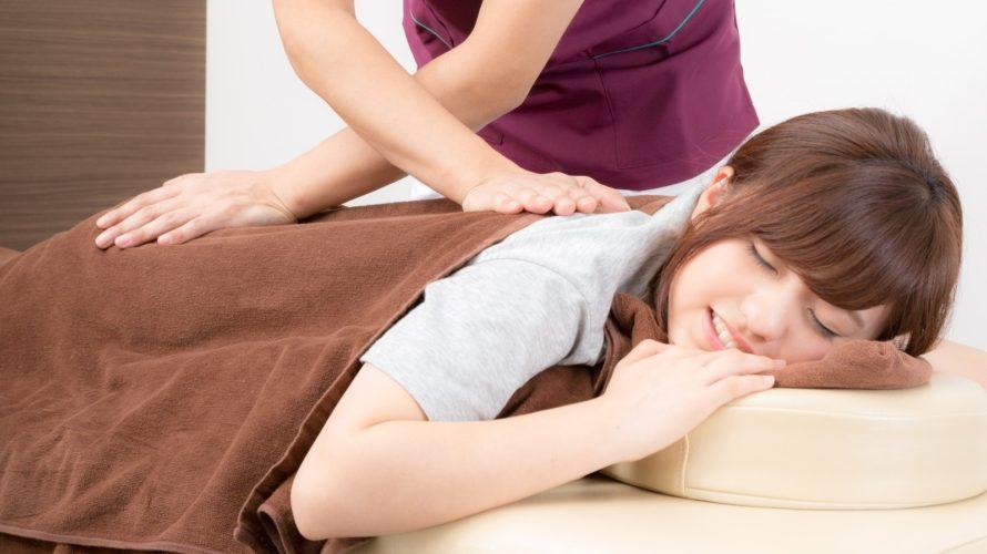 クリームで筋肉痛を緩和!効果的なマッサージ方法とは