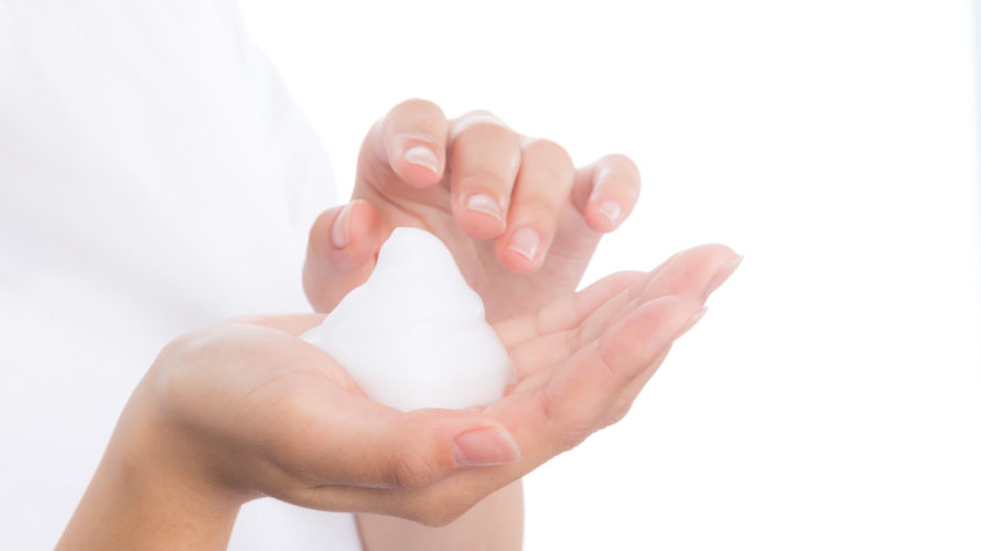 肌の悩み「アトピー」を和らげるためのテクニック