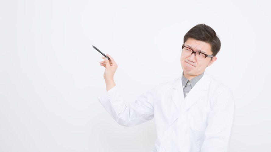 あなたの腰痛の治療法、間違えているかも?症状・状態別の正しい方法