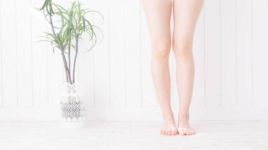 股関節の痛みは歪みの始まりの合図かも!和らげるケア方法