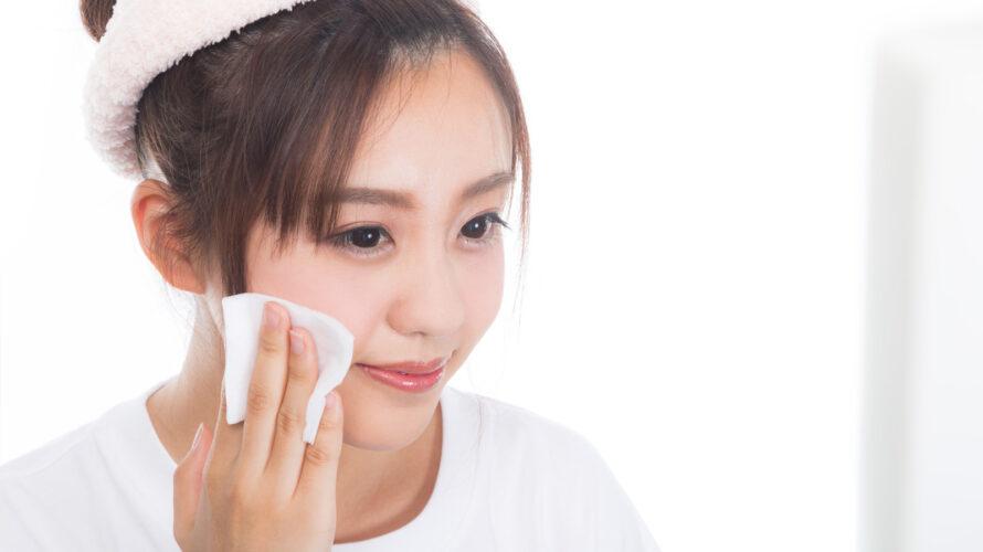 エミューオイルの美容液の効果と特徴|肌トラブルにもおすすめ